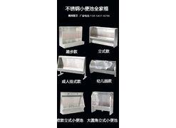 不锈钢小便槽图片|不锈钢小便槽图片大全|不锈钢小便池图片大全介绍