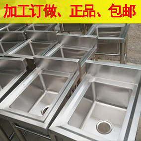 成品不锈钢拖把池(加工定制)