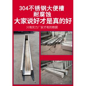 公共卫生间不锈钢大便槽厂家耐腐蚀能定制